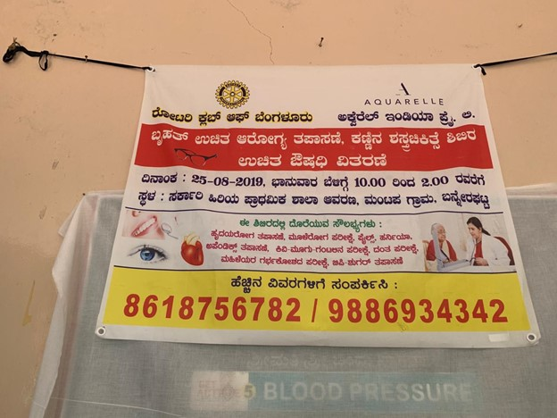 Health Camp at Mantapa Village Bannerghatta