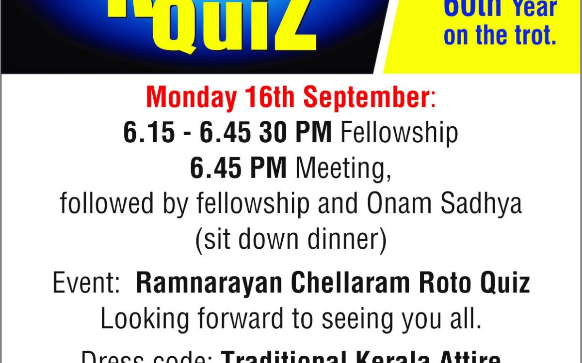 ROTOQUIZ Ramnarayan Chellaram Shield 16th September 2019