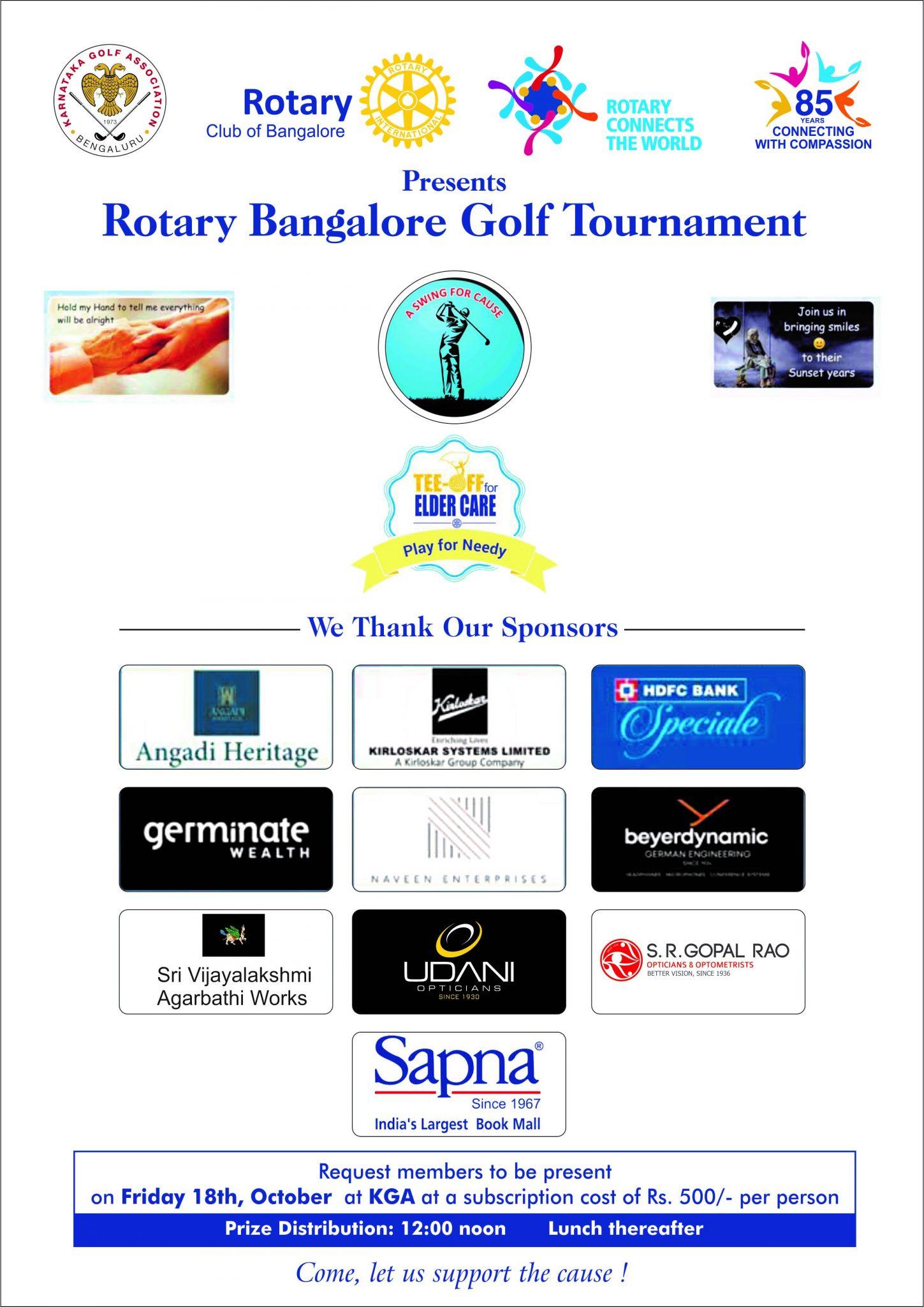 Rotary Bangalore Golf Tournament